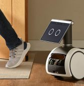 נא להכיר: הרובוט החדש של אמזון