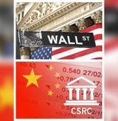 """סין במסר ל-וול סטריט: הרגולציה על ההיי-טק – רק כדי """"לחזק את התקנות"""""""