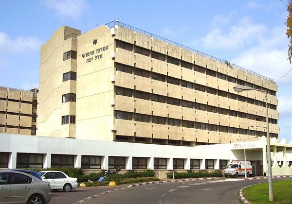 בית החולים הלל יפה. צילום: דוברות בית החולים, מתוך ויקיפדיה