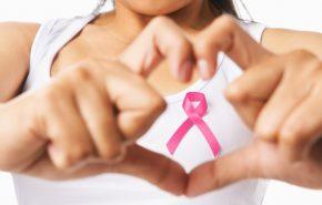 לכו להיבדק לסרטן השד.